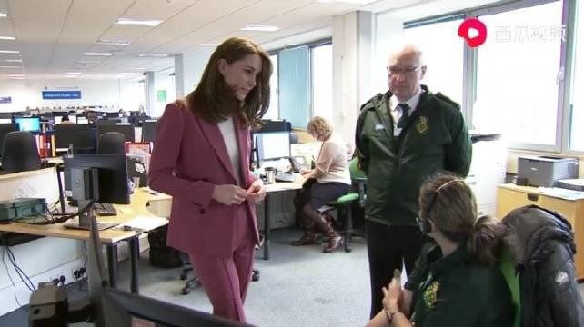 威廉王子凯特王妃探访一线抗击新冠病毒的工作人员