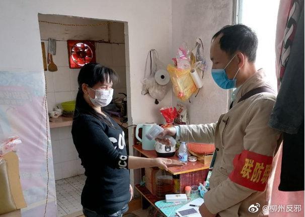 反邪 | 柳州:鱼峰区西江社区为居家隔离人员服务宣传反邪教知识