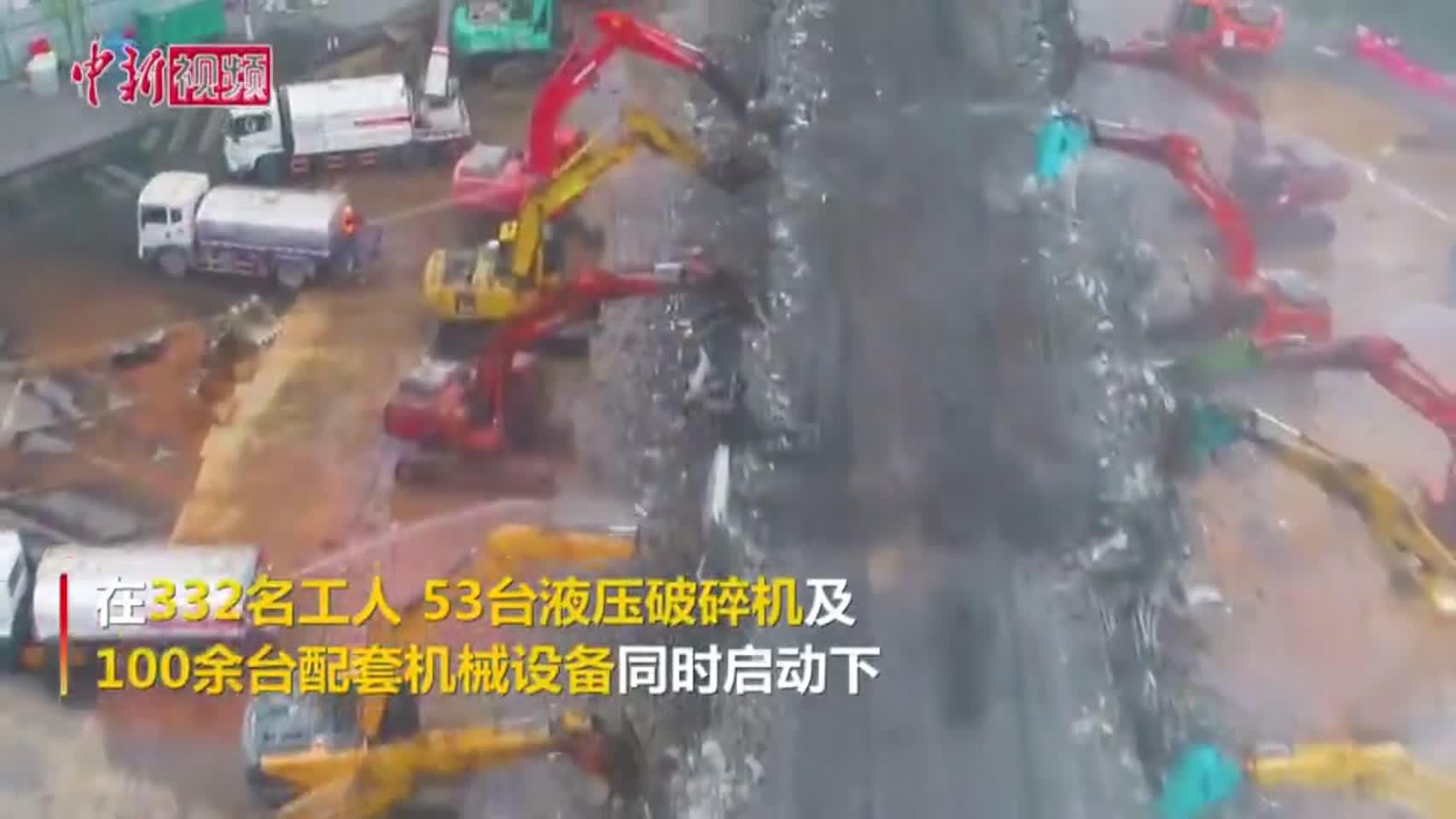 成都城区全长331.6米跨线桥仅用15个小时成功拆除