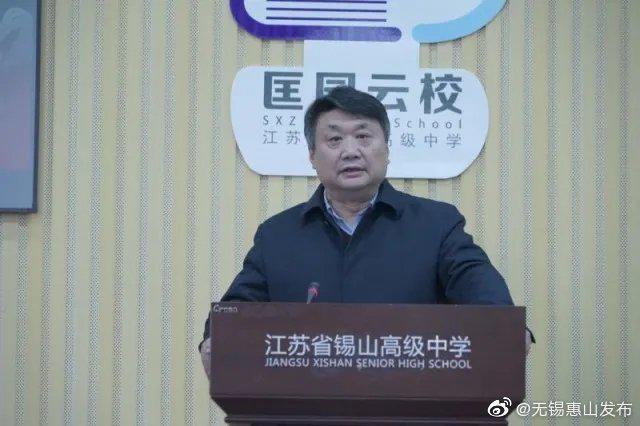 """教育部官微推送!惠山这所学校的""""开学典礼""""又火了!"""