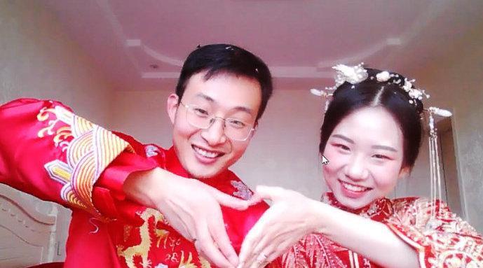 疫情下的云婚礼:350万人线上祝幸福