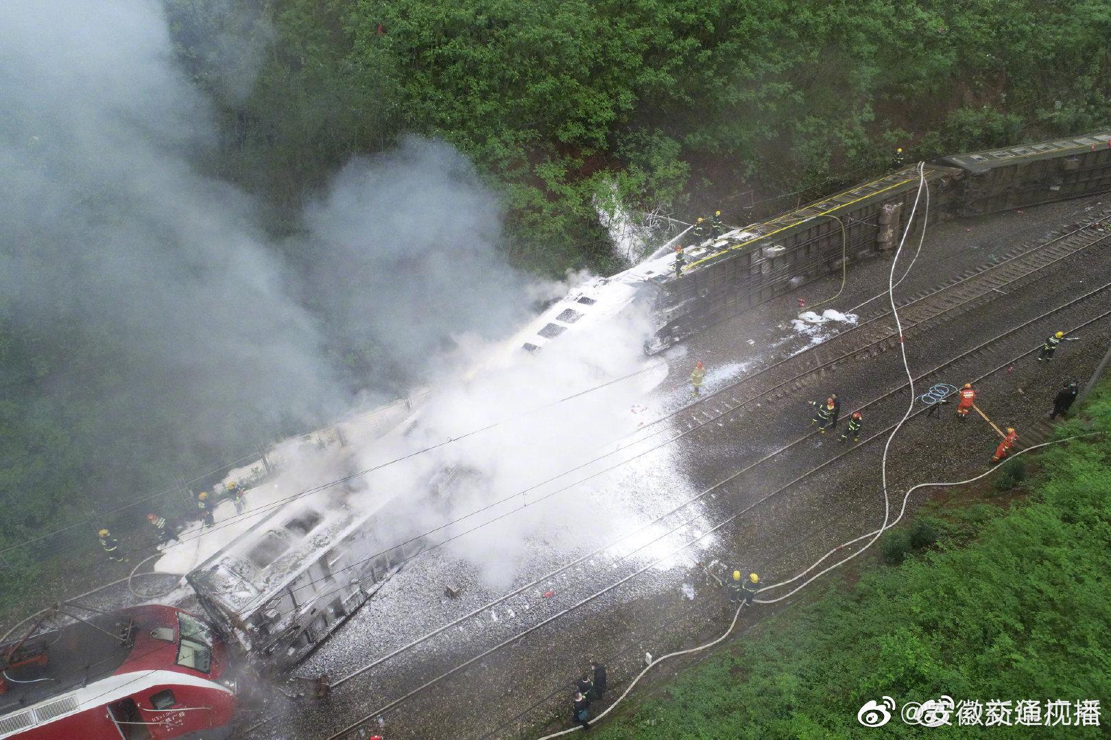 京广铁路火车脱轨已造成1死127伤