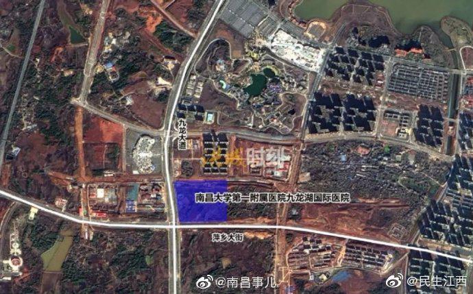 南昌九龙湖再添三甲医院 南大一附院九龙湖国际医院进驻