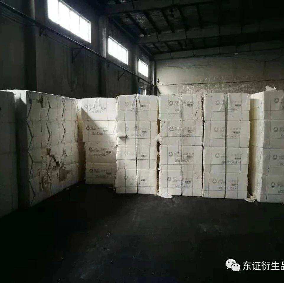 【季度报告——纸浆】疫情或影响纸浆供应,高库存问题有望缓解