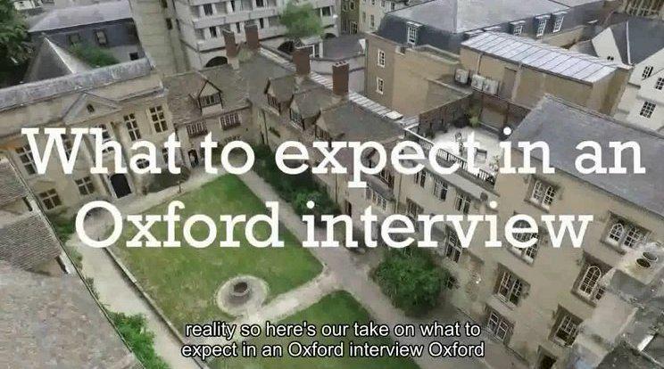 英国留学:牛津大学都面试些什么?(英文字幕)