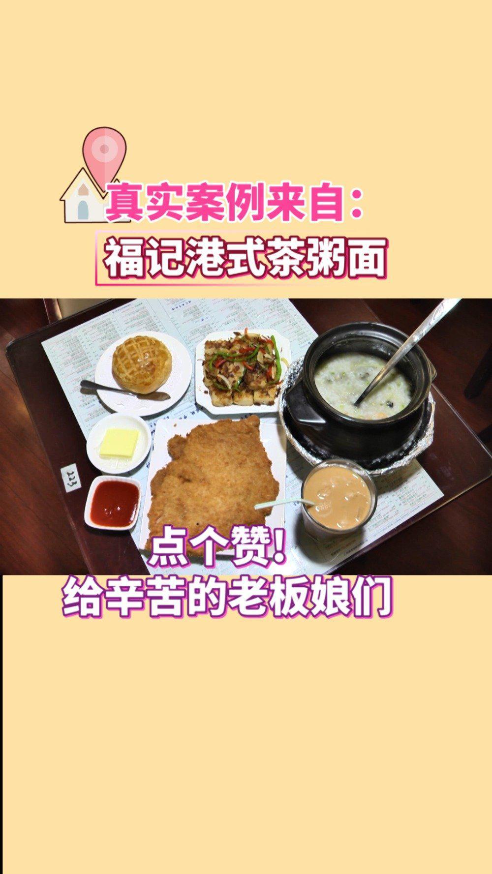 老板娘有多疙瘩,菜就有多好吃~!   @王亦嫣-Yo醬 @葛晓倩Qchan
