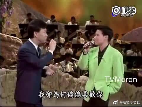 张学友93年与费玉清合唱《偏偏喜欢你》