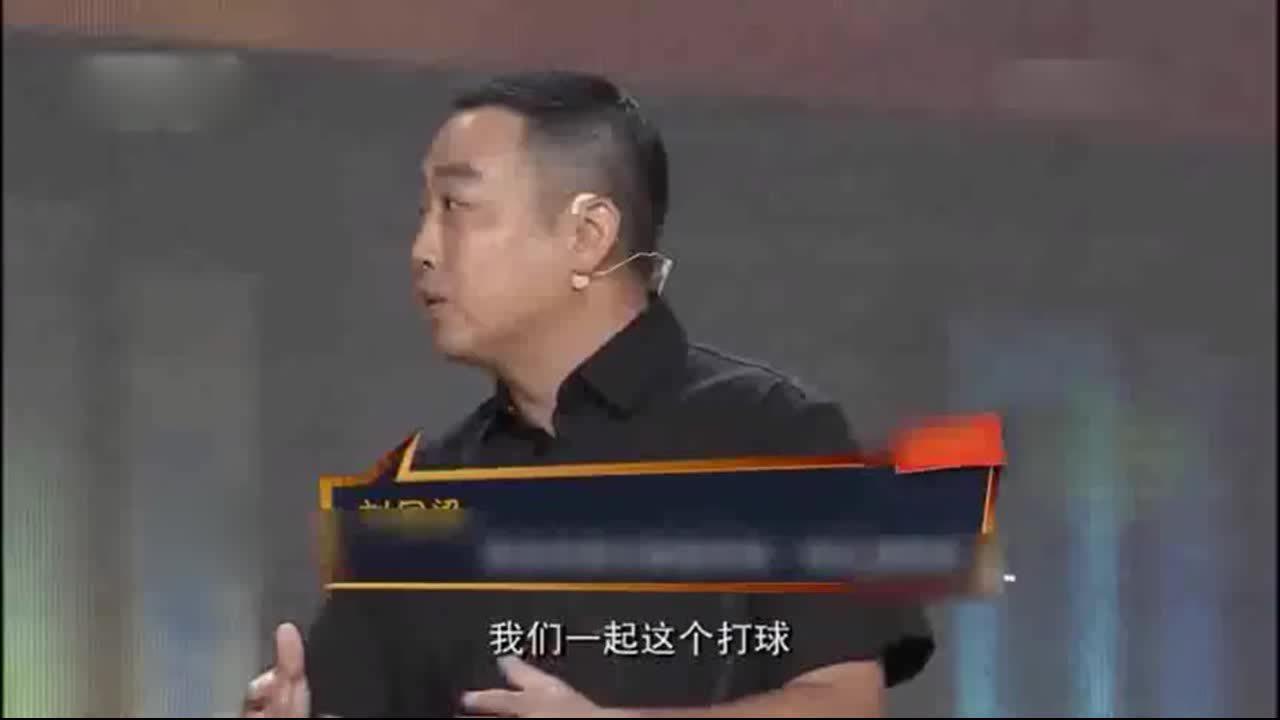 撒贝宁:孔令辉被淘汰你怎么想的?刘国梁回答