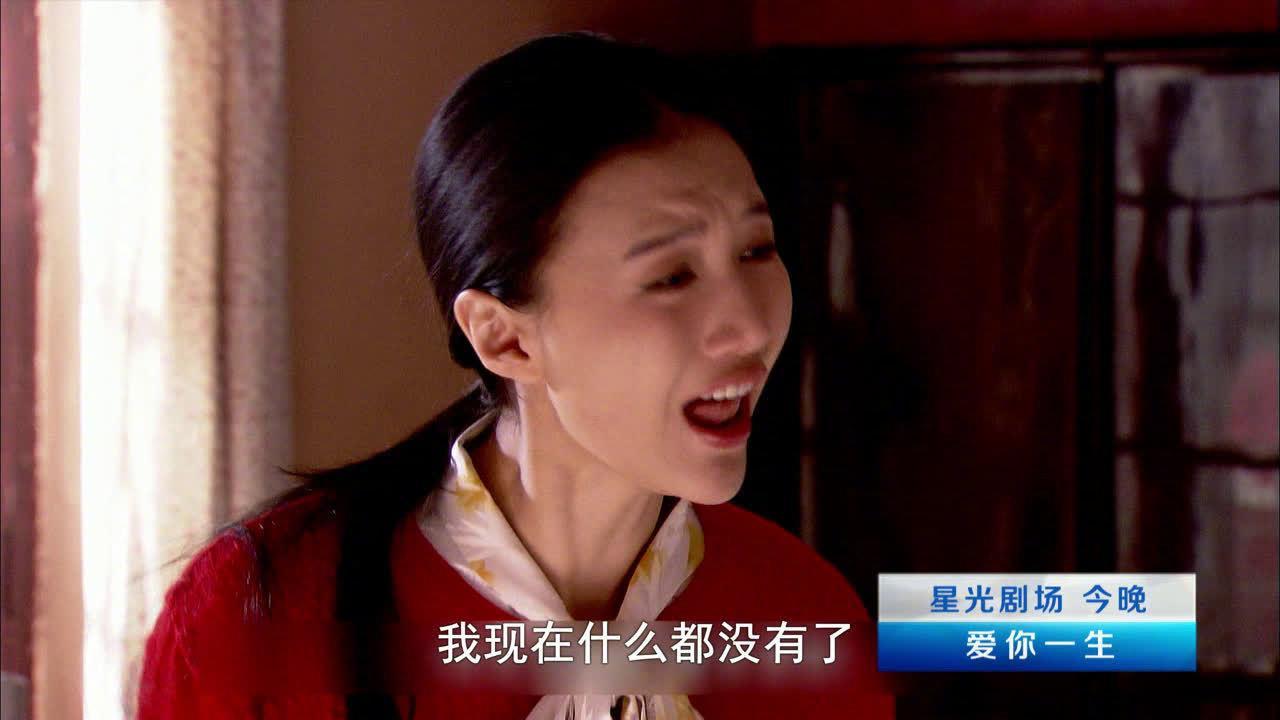 日本财团决定不买曾家大院,张闹非常后悔