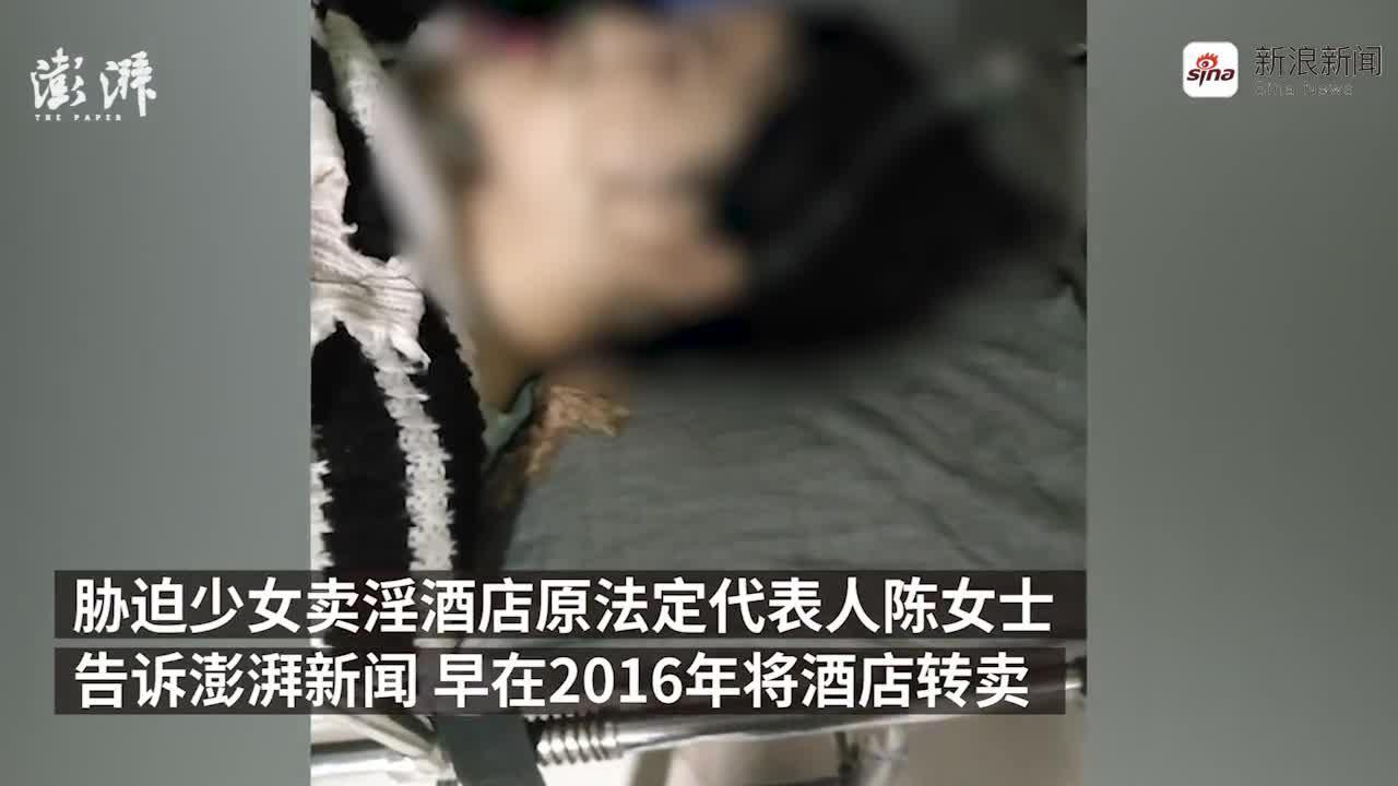 少女被逼卖淫跳楼公寓:4年内多次转手