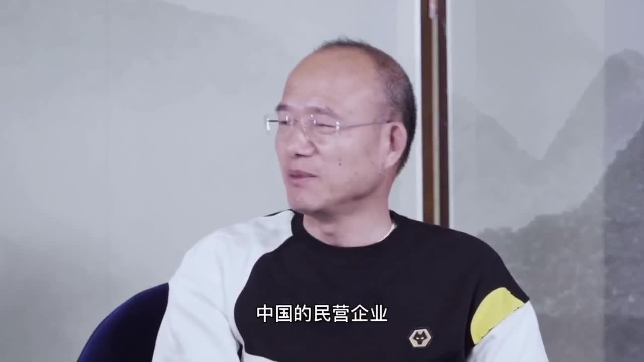 【战疫·企业家之考】郭广昌:战时状态里让听得到炮声的人指挥