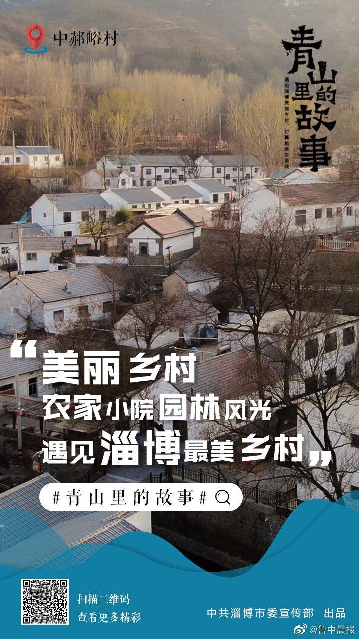 由杨烁、潘之琳、马苏主演的电视剧《绿水青山带笑颜》正在热播