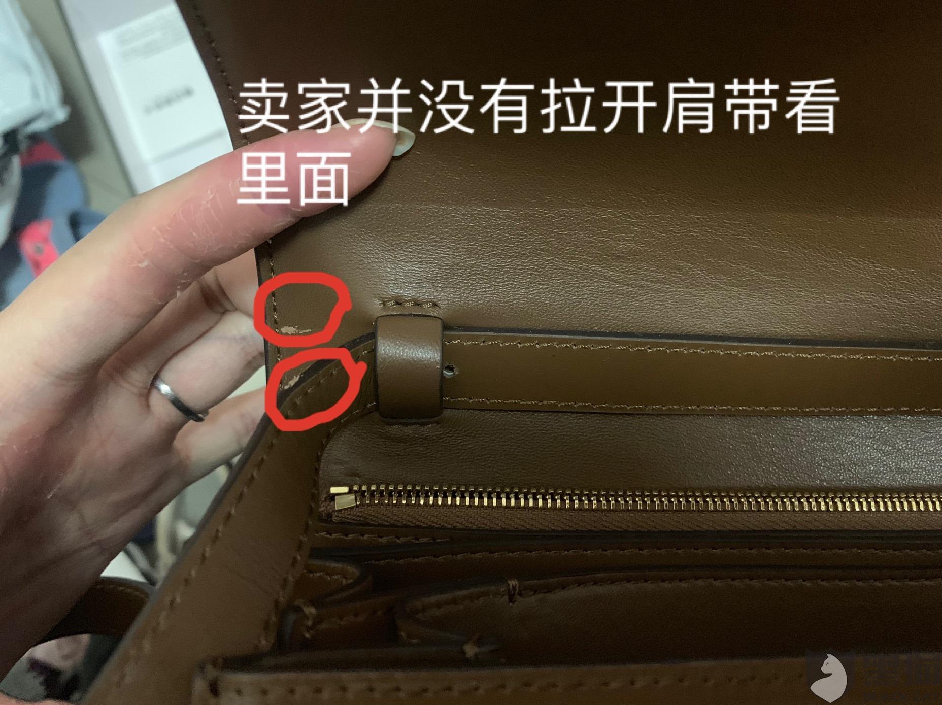 黑猫投诉:我在闲鱼乔妹哈哈哈哪里买了一个二手包说的是全新收到后瑕疵品