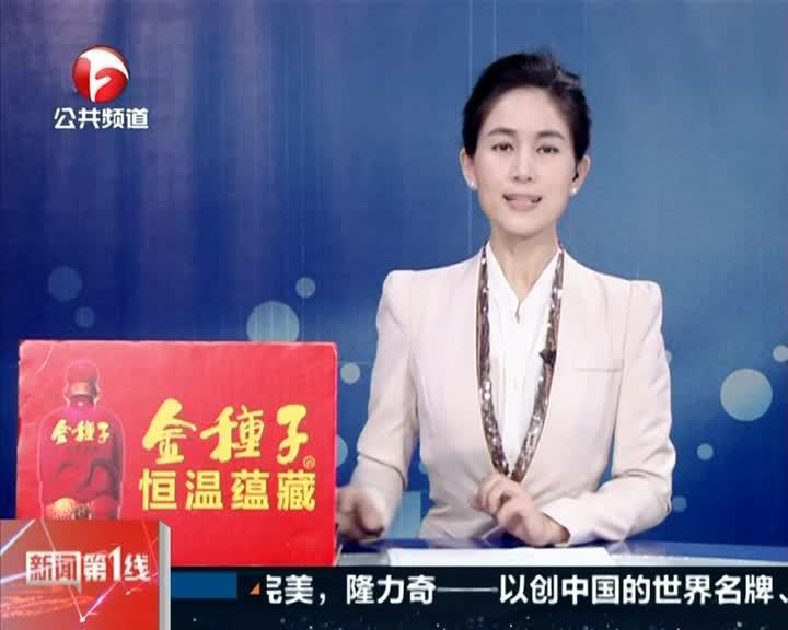 QQ群买口罩被骗27000元  骗术升级警方跨省抓捕
