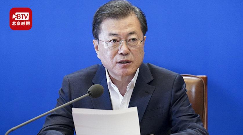 视频-文在寅宣布向韩七成家庭发钱:四口之家给100万韩元