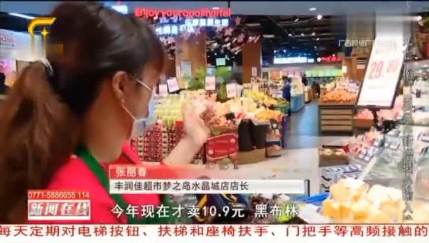 南宁:水果价格差别大,市民可按需选购|新闻在线0329