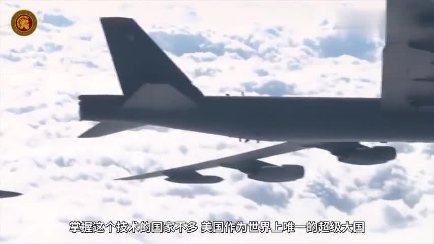 美轰炸机一头撞上加油机,随即发生爆炸解体,4枚氢弹从天而降