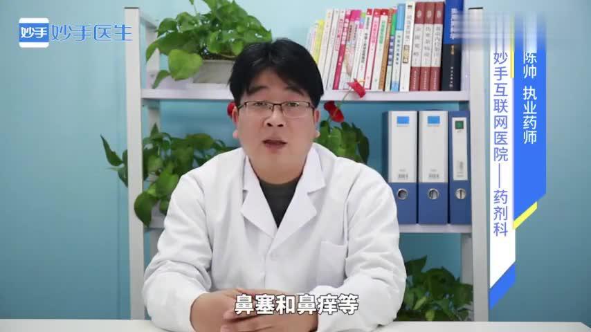 打喷嚏、鼻塞、流涕?鼻炎又犯了,该如何快速缓解鼻炎?