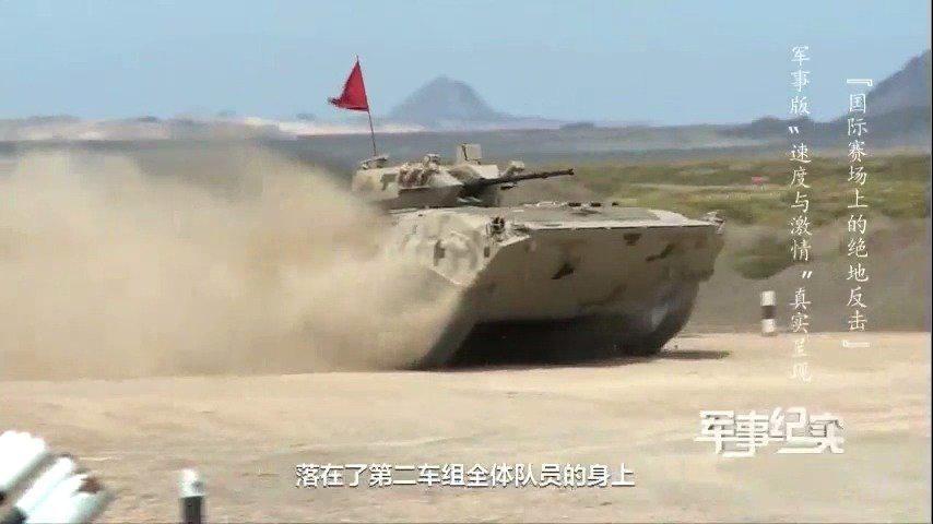 """十几吨重的步战车还能这样开?军事版""""速度与激情""""太上头了!"""