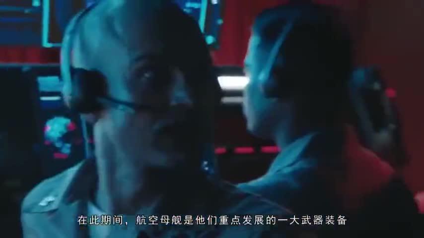 瓦良格号刚运达中国时,船底密布暗黑生物,专家看后异常气愤