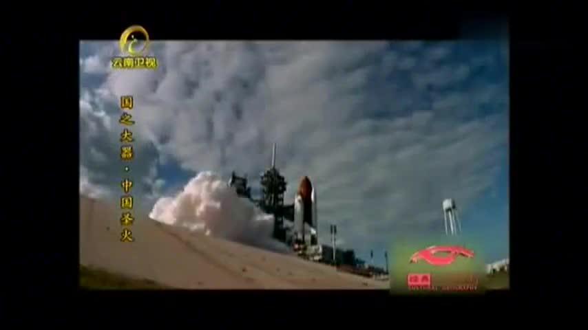 中国圣火:镜头拍下2009年国庆大阅兵,东风各系列导弹悉数亮相!
