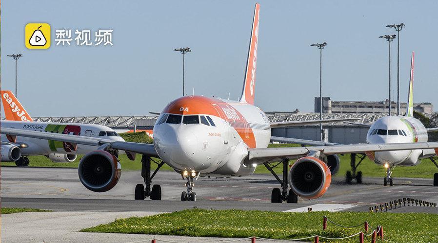 欧洲第二大廉价航空停飞,4000名员工休假2个月