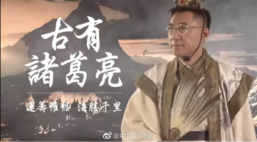 """国民党聘""""数位诸葛亮"""" 党主席:薪水找我谈!"""