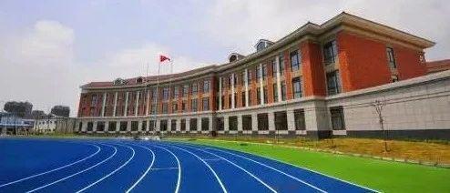 九江市赛城湖新区控制性详细规划公示 拟建12所学校