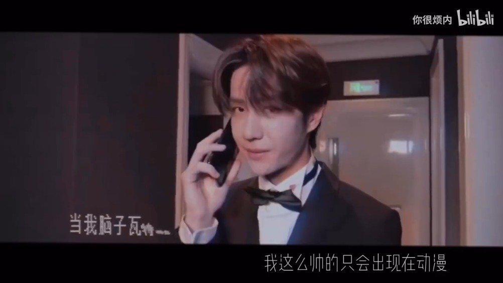 王一博杂志广告混剪 时尚啵美颜暴击来袭,帅哥太养眼了 @UNIQ-王一博