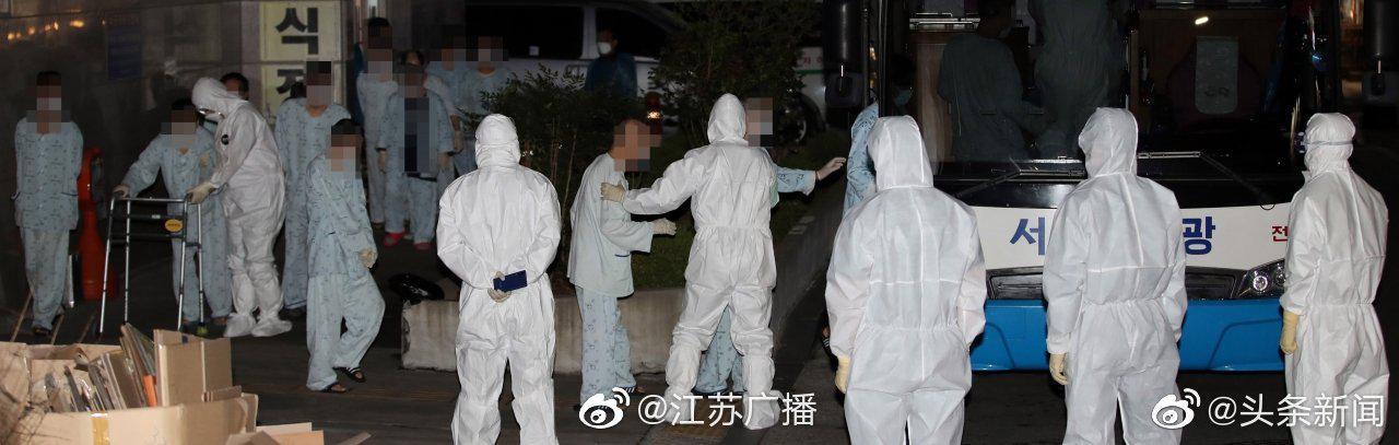 韩国大邱一精神病医院暴发疫情 ,133人感染