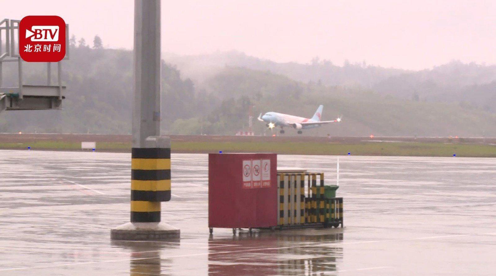 视频-湖北十堰武当山机场复航