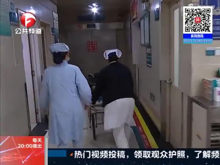 《夜线60分》合肥:探窗口·急诊室的故事:医护人员坚守岗位  全年无休抢救患者