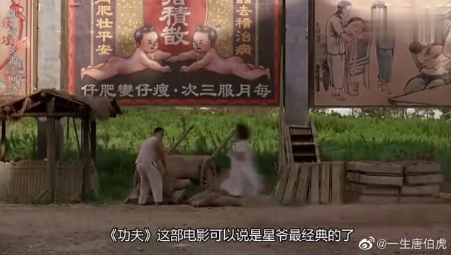吴孟达、张敏惊喜回归,周星驰他们两个很适合演!