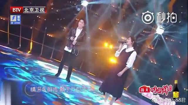 刘恺威徐静蕾合作演唱《相思风雨中》
