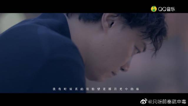 陈奕迅《谁来剪月光》mv,陈奕迅一开口,便已注定了是个悲伤的故事