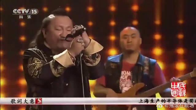杭盖乐队《上海产的半导体》,全场掀起摇滚风,开启蹦迪模式!