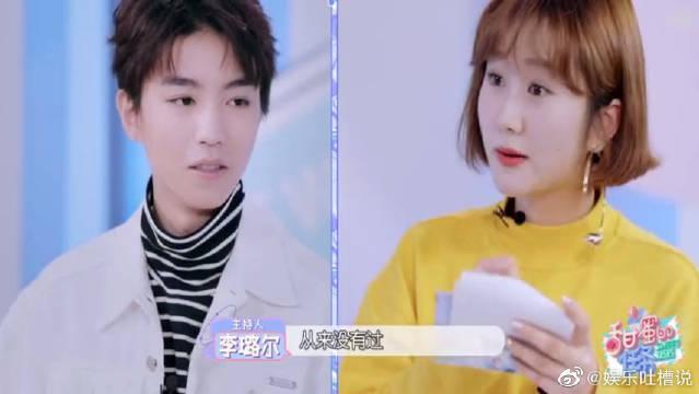 王俊凯去KTV,竟然被逼着唱歌!