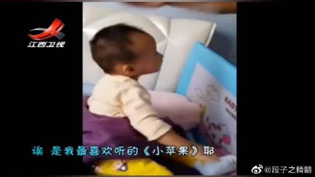 宝宝睡觉还不忘吃饼,呆萌可爱,让人不得不爱啊