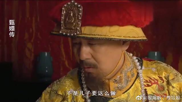 甄嬛传孙俪&蔡少芬&陈建斌&蒋欣