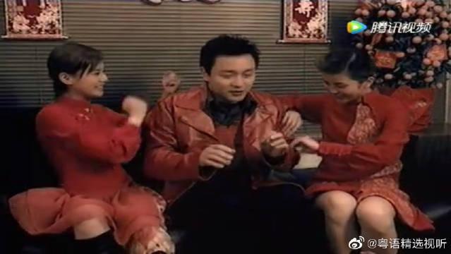 《你最红》胡子拉碴的twins,哥哥张国荣助演