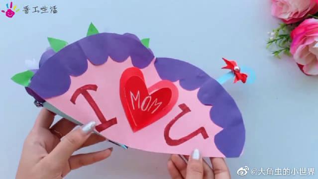 手工制作母亲节贺卡,小伞形状手工折纸贺卡,精致漂亮
