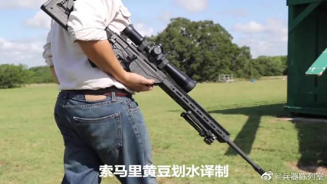 狙击步枪的结构与普通步枪基本一致