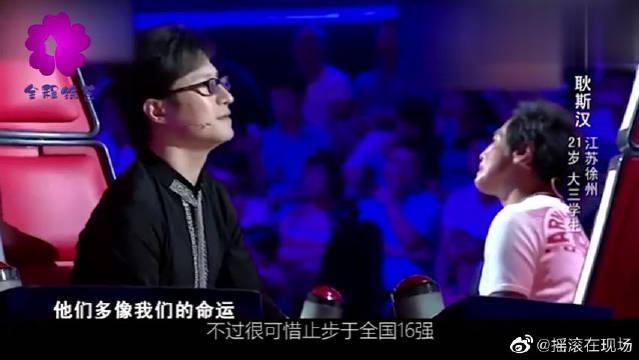 """歌手耿斯汉强势来袭,""""耿式""""摇滚嗨翻全场"""