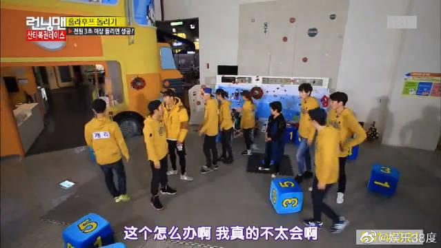 金惠子老师太可爱了!当着刘在石的面不好意思转呼啦圈