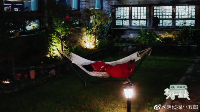 许富翔和陈意涵一起躺吊床,超浪漫!羡慕这样的爱情