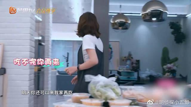 陈乔恩把热汤放冰箱惊呆陈正飞,我也经常这么干
