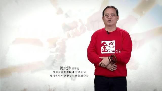 峨眉电影频道推出战疫宣传片《责任》