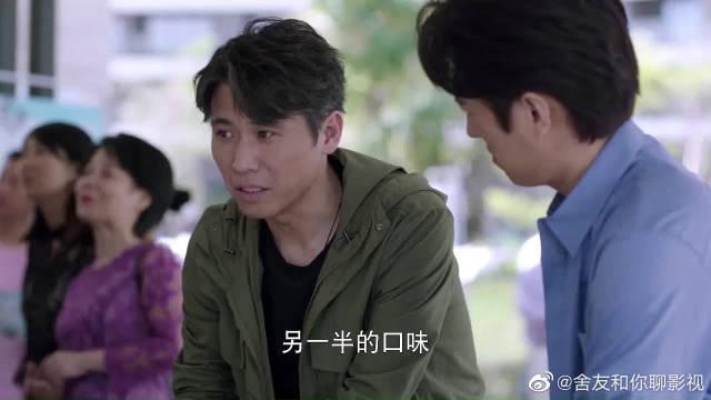靳东蒋欣李宗翰