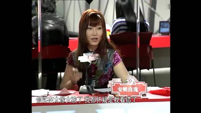 10年前这个叫质疑快乐男生参赛选手刘著的性别!