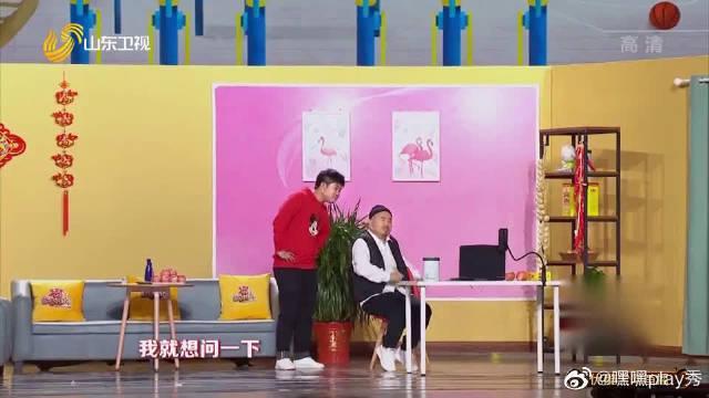 王小利、李琳《父母爱情》欢喜闹剧精彩上演中可以搞笑(下)
